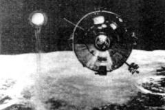 Луна 1969